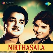Nrithasala Songs