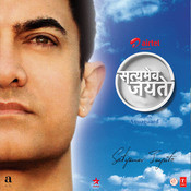 dilbar satyamev jayate mp3 song download djmaza