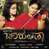 Chaarulatha (Kannada) Songs
