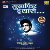 Sitare Zameen Par Jeetendra Songs