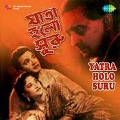 Yatra Holo Suru Songs