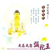 King Of Big Mercy Amitabha Buddha (Fast Version) Song