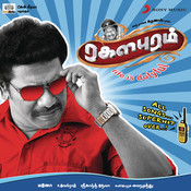 Ragalapuram Songs