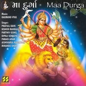 Maa Durga Songs