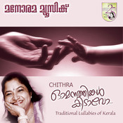 omanathingal kidavo malayalam mp3 song