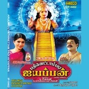 Arulmigu Pathinettaam Padi Ayyappan Songs