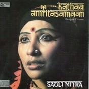 Kathaa Amritasamaan Songs