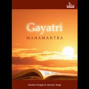 Gayatri Mahamantra Songs