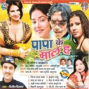 Papa Ke Maal Ha Songs