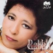 Rabab 2004 Songs