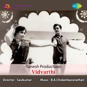 Vidyarthi Songs