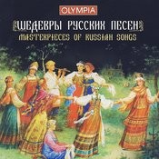 Masterpieces Of Russian Songs Songs