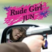 Rude Girl Songs