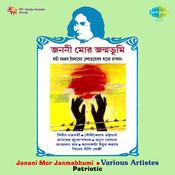 Janani Mor Janmabhumi - Patriotic Songs Songs