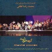 Fasl-E-Baran(Season Of The Rain)-Iranian Traditional Music Songs
