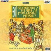 Johri Jadon Chobare Chardi Song