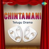 Chintamani Drama  Songs