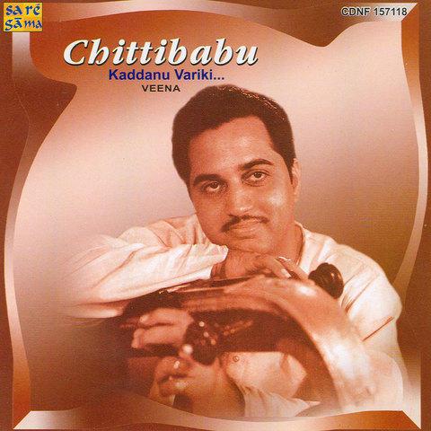Kalyani n yaman chittibabu (full song) veena chitti babu.