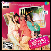 Ami Aar Amar Girl Friends Songs