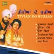 Tivian Do Burian Songs