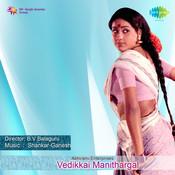 Vedikkai Manithargal Songs