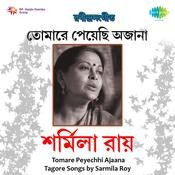 Tomare Peyechhi Ajaana - Tagore Songs  By Sarmila Roy Songs