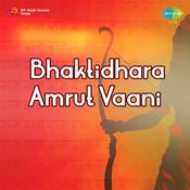 Bhaktidhaaraa Amrut Vaani Songs