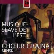 Diletsky - Berezovsky - Bortniansky - Archangelsky - Dmitriev: Choral Works Songs