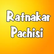 Ratnakar pachisi with hindi lyrics   sheela shethiya   sanjay.