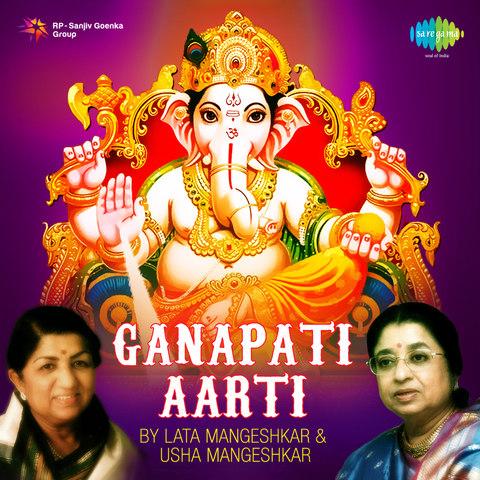 ganpati song download