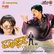 E Preethi Song