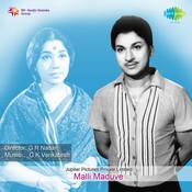 Malli Maduve Songs