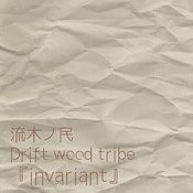 Invariant - Ep Songs