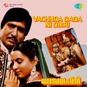 Vachhda Dada Ni Dikri Songs