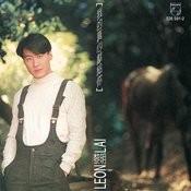 Wo De Zhen Xin Xian Gei Ni Songs