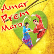 Amar Prem Maro Songs