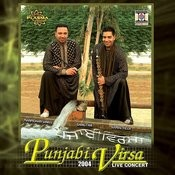Punjabi Virsa 2004 Songs