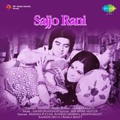 Sajjo Rani Songs