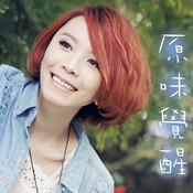 Yuan Wei Jue Xing Songs