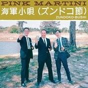Zundoko-Bushi - Single Songs