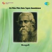 Phire Phire Dako Tagore - Anandabazar  Songs