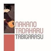 Tabigarasu Song