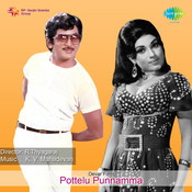 Pottelu Punnamma Songs