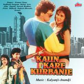 Kaun Kare Kurbani Songs