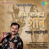Jouban Bauler Gaan Santanu Roychowdhury Songs