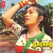 Bahaar Songs