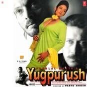 Yugpurush Songs