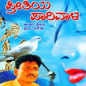 Prithiya Parivala Songs