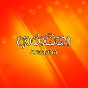 Aradana Songs