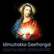 Idimuzhakka Geethangal Songs